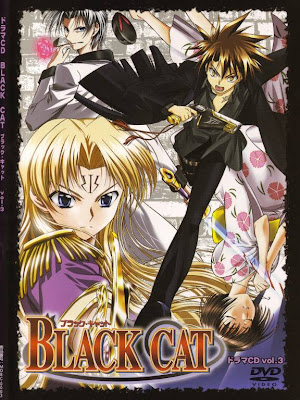 ��� ���� ��� ���� ��� ����� ���� ��� Black Cat ���� [large][AnimeP